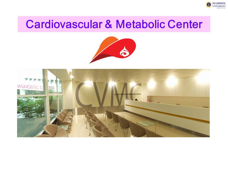 5. ใช้โอกาสการเป็นมหาวิทยาลัยในกำกับ รัฐบาลให้เกิดประโยชน์สูงสุด • โรงพยาบาลศิริราชปิยมหาราชการุณย์ • Cardiovascular & Metabolic Center (CVMC) • Rama