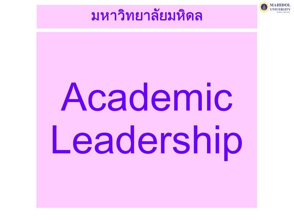 องค์กร ของรัฐ องค์กร ต่างประเ ทศ เอกชนชุมชน มหาวิทยา ลัย วิทยา ลัย สถาบั น คณะ ปัญหา สังคม • การบริหารจัดการ น้ำ • ประเทศไทยเป็น ครัวโลก • ปัญหาผู้สูง