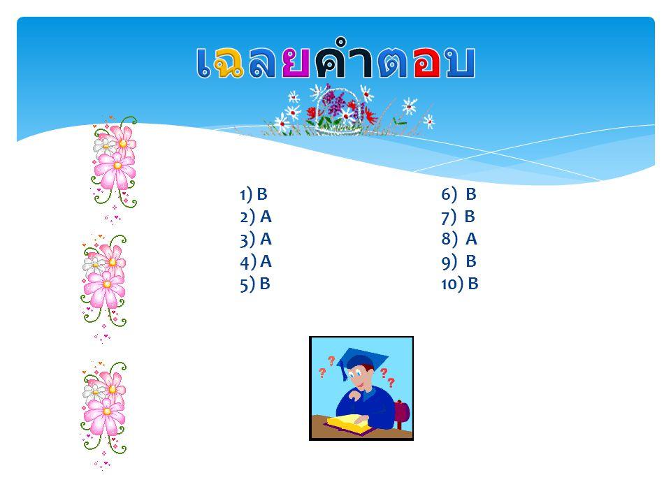 1) B 6) B 2) A7) B 3) A8) A 4) A9) B 5) B10) B