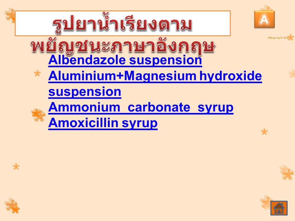 Albendazole suspension Aluminium+Magnesium hydroxide suspension Ammonium carbonate syrup Amoxicillin syrup