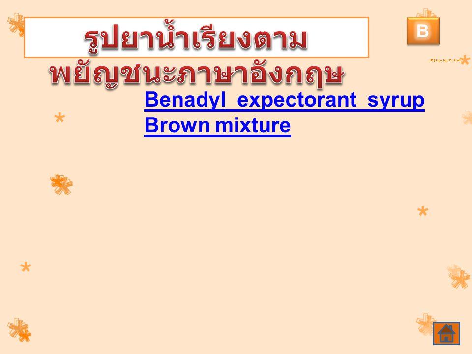 Benadyl expectorant syrup Brown mixture