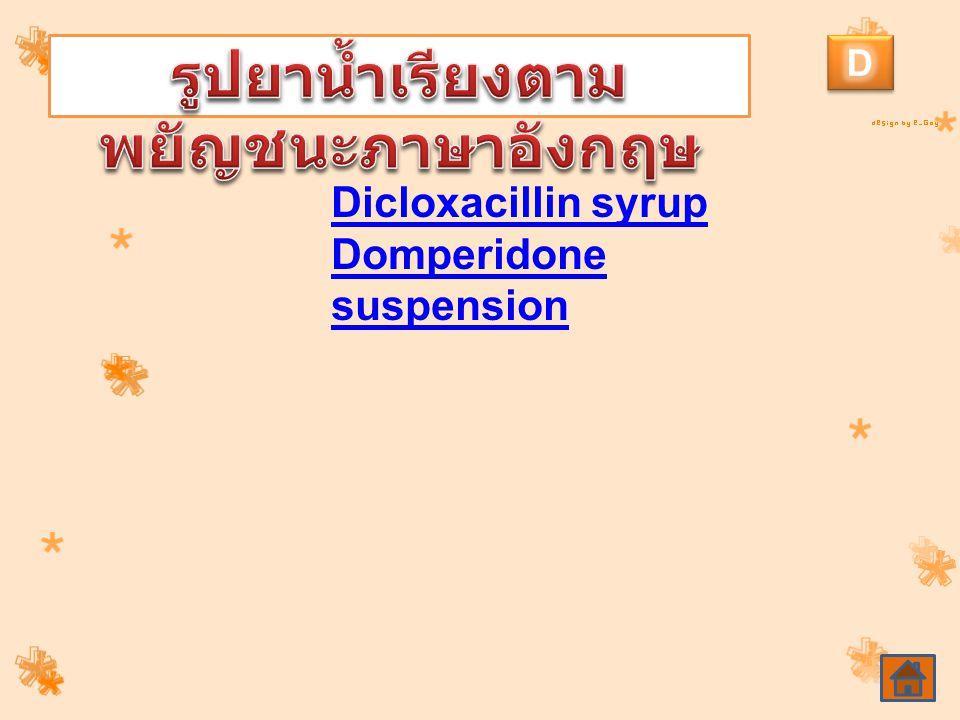 Dicloxacillin syrup Domperidone suspension