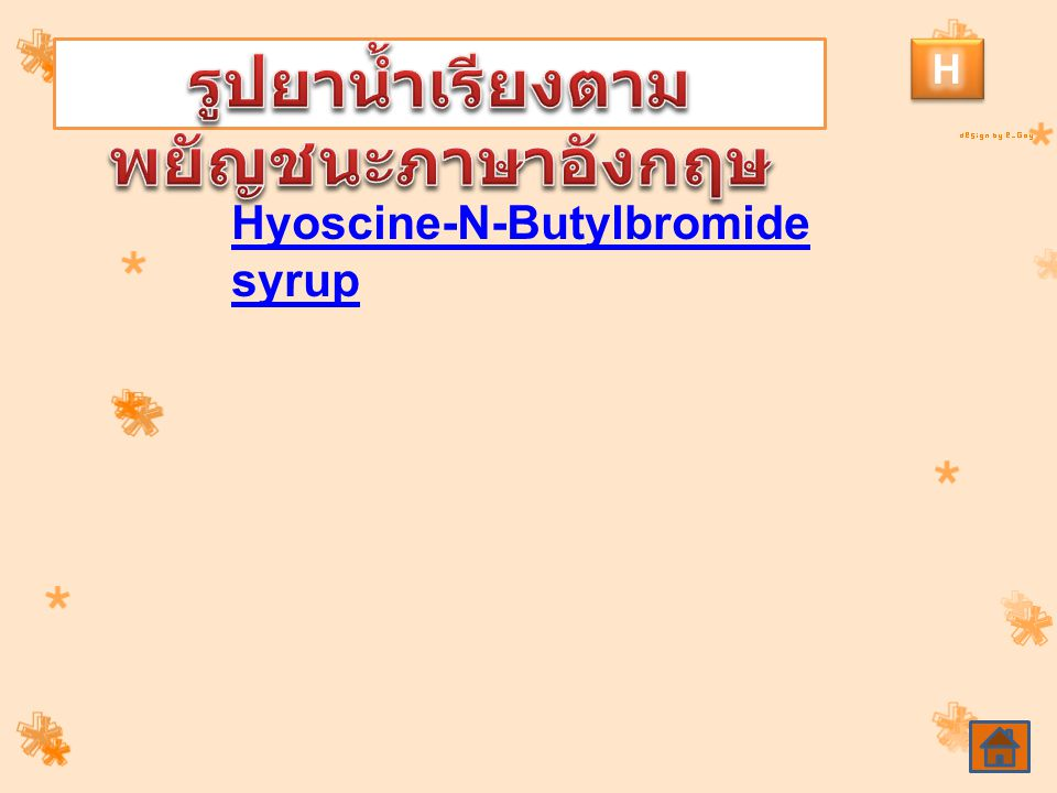 Hyoscine-N-Butylbromide syrup