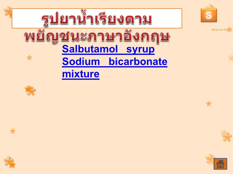 Salbutamol syrup Sodium bicarbonate mixture
