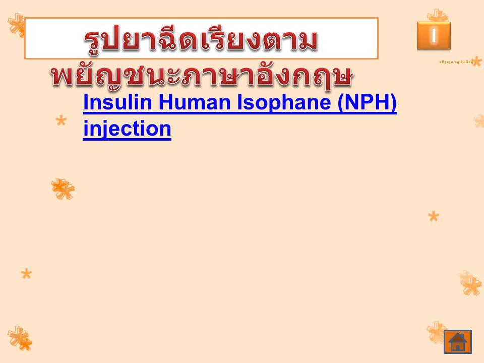Insulin Human Isophane (NPH) injection