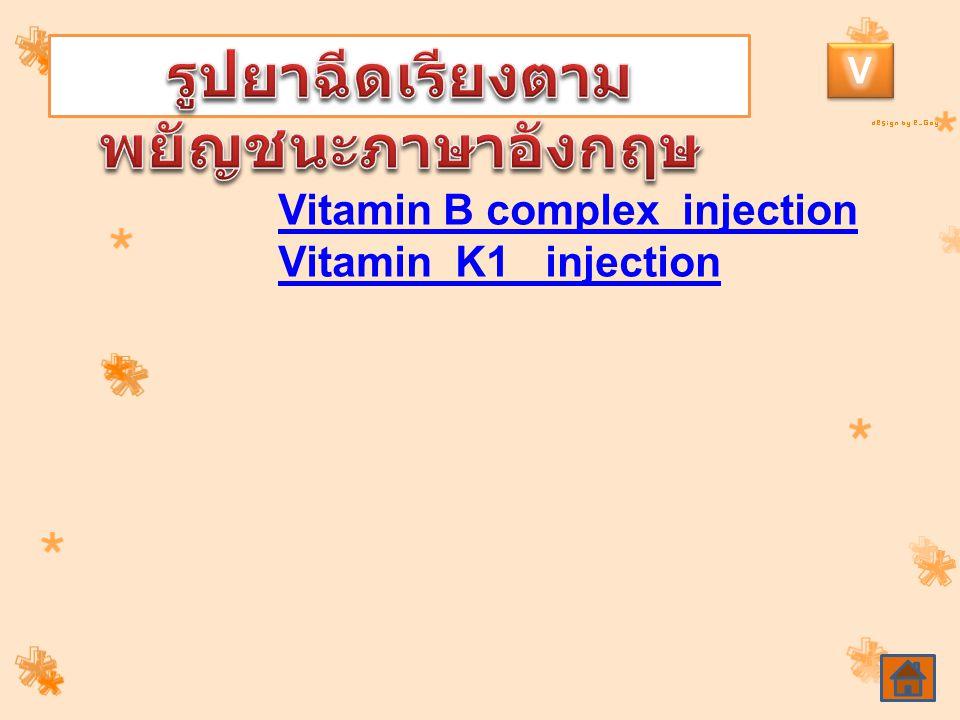 Vitamin B complex injection Vitamin K1 injection