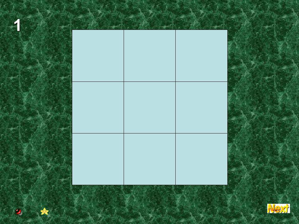ด่านที่ 2 Jigsaw 1. บอกชื่อรูปเรขาคณิตให้ได้ภายในแผ่น jigsaw แรกที่เปิดจะได้ 25 คะแนน 2. เปิด jigsaw ต่อไปคะแนนลดลงแผ่นละ 5 คะแนน ตอบผิด ได้ 0 คะแนน