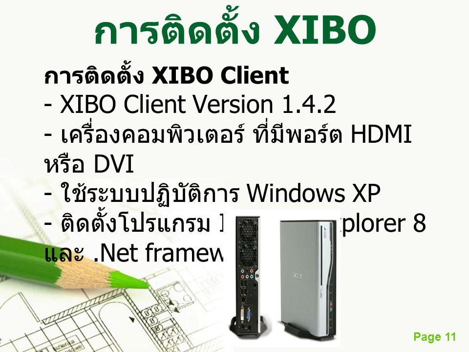 Page 11 การติดตั้ง XIBO การติดตั้ง XIBO Client - XIBO Client Version 1.4.2 - เครื่องคอมพิวเตอร์ ที่มีพอร์ต HDMI หรือ DVI - ใช้ระบบปฏิบัติการ Windows X