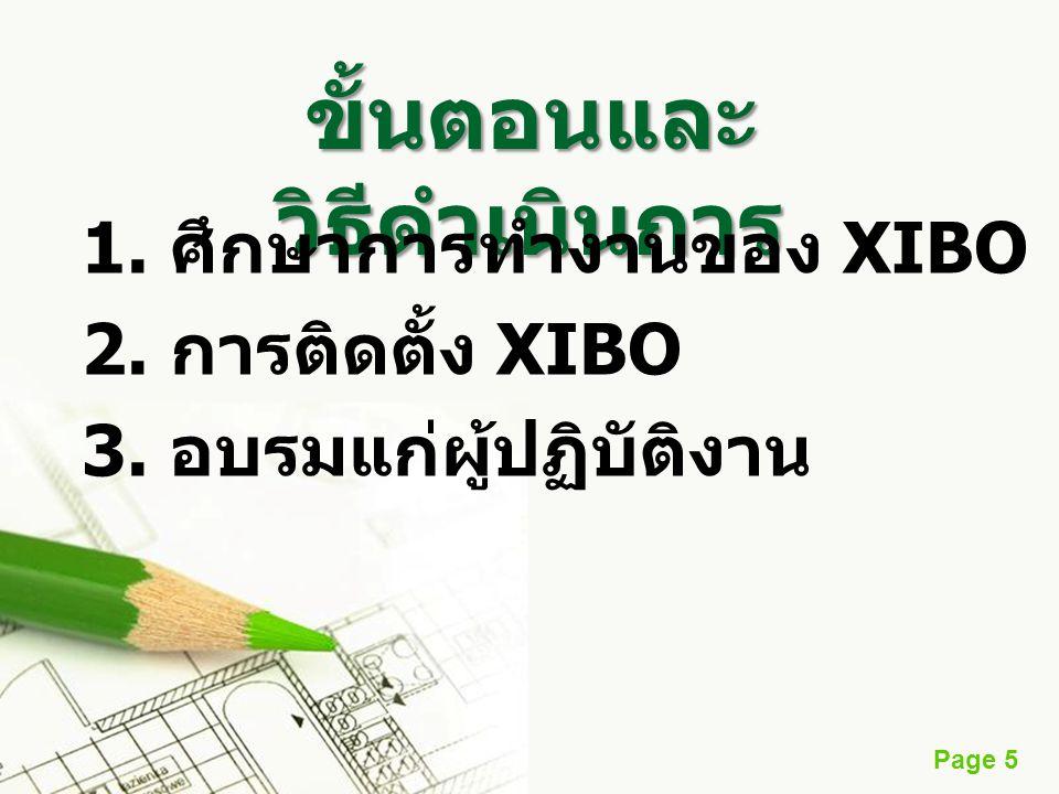 Page 5 ขั้นตอนและ วิธีดำเนินการ 1. ศึกษาการทำงานของ XIBO 2. การติดตั้ง XIBO 3. อบรมแก่ผู้ปฏิบัติงาน