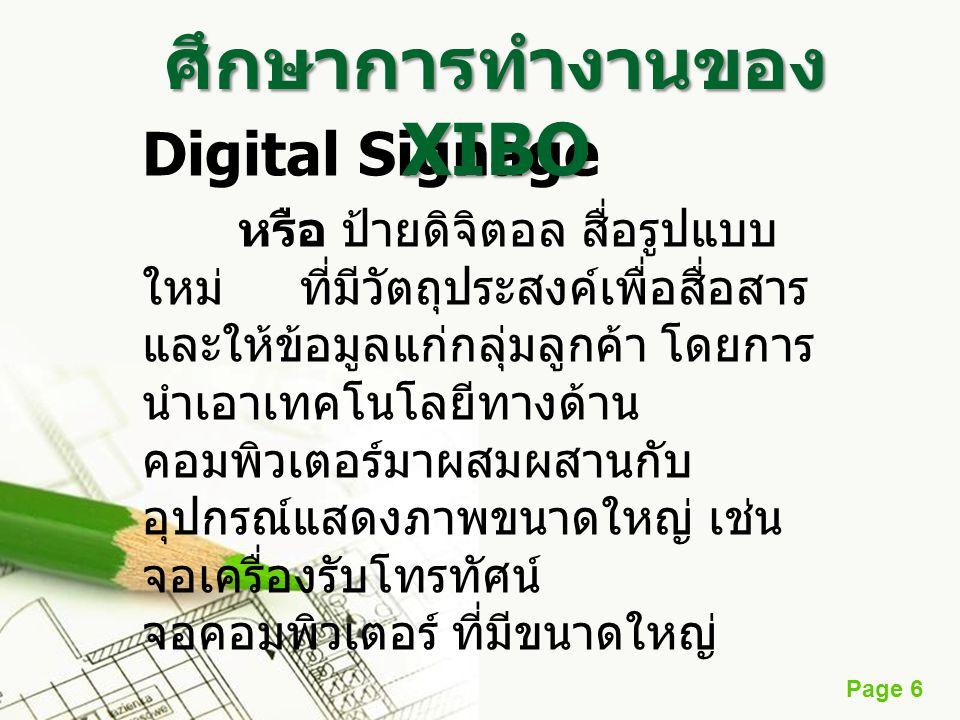 Page 6 Digital Signage หรือ ป้ายดิจิตอล สื่อรูปแบบ ใหม่ ที่มีวัตถุประสงค์เพื่อสื่อสาร และให้ข้อมูลแก่กลุ่มลูกค้า โดยการ นำเอาเทคโนโลยีทางด้าน คอมพิวเต