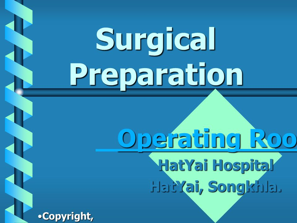 Operating Room ห้องผ่าตัด เป็นสถานที่ ให้บริการด้านการผ่าตัดอย่าง ต่อเนื่องตลอด 24 ชั่วโมง ทั้งใน รายปกติและฉุกเฉิน เริ่มตั้งแต่ การรับผู้ป่วยจากหอผู้ป่วยหรือ ผู้ป่วยนอก การดูแลในขณะทำ การผ่าตัด จนกระทั่งการดูแล หลังผ่าตัด โดยส่งกลับหอผู้ป่วย หรือกลับบ้านอย่างปลอดภัย จะต้องมีระบบการป้องกันการติด เชื้อที่ดี โดยบุคลากรทุกระดับ จะต้องเป็นผู้มีจิตสำนึกและมี ความเคร่งครัดต่อเทคนิคปลอด เชื้อ