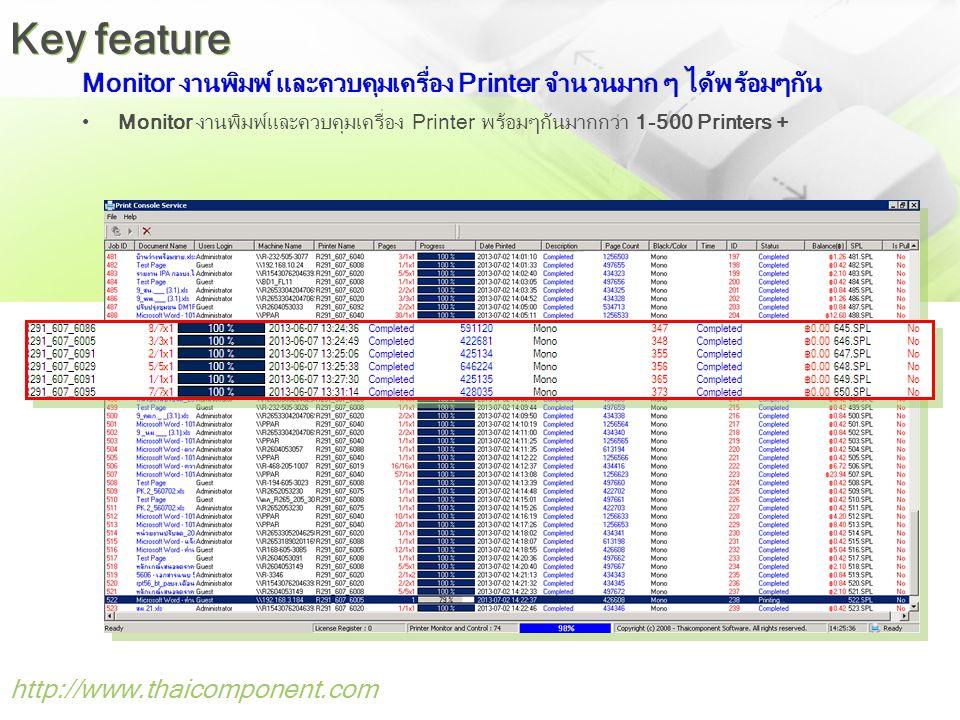 Monitor งานพิมพ์ และควบคุมเครื่อง Printer จำนวนมาก ๆ ได้พร้อมๆกัน •Monitor งานพิมพ์และควบคุมเครื่อง Printer พร้อมๆกันมากกว่า 1-500 Printers + http://www.thaicomponent.com Key feature