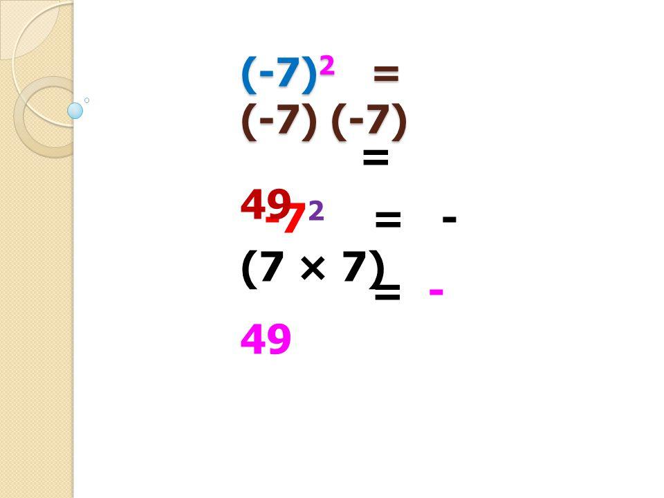 (-7) 2 = (-7) (-7) -7 2 = - (7 × 7) = 49 = - 49