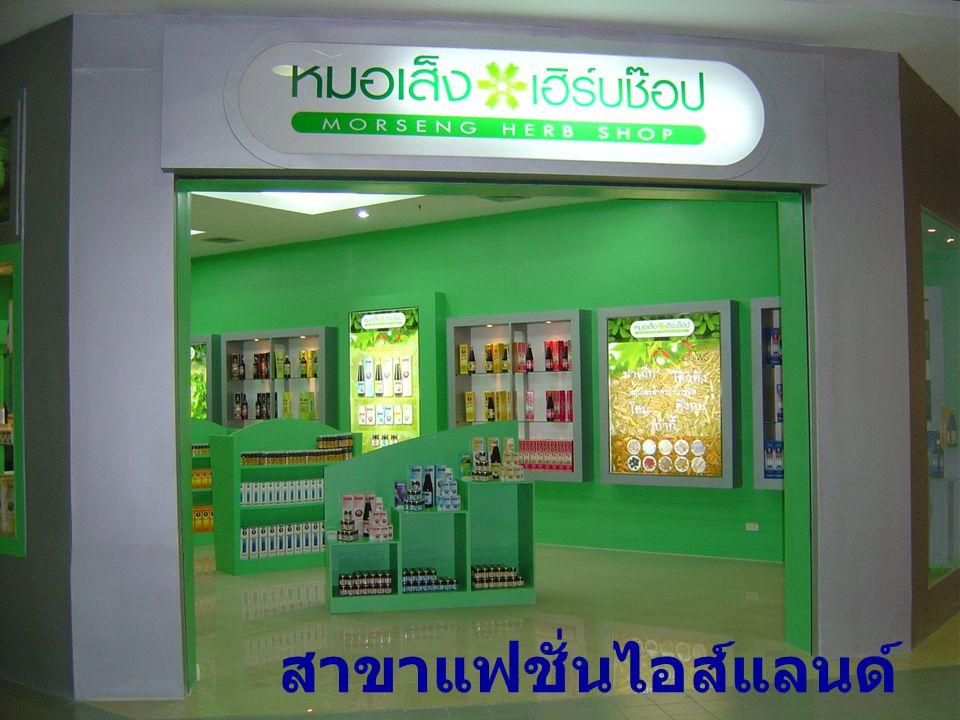 สินค้ามี 2 หมวดหมู่ 1.ผลิตภัณฑ์เสริมอาหาร - ไดมอนด์ โกลด์ - ไดมอนด์ บลู - ไดมอนด์ เรด 2.