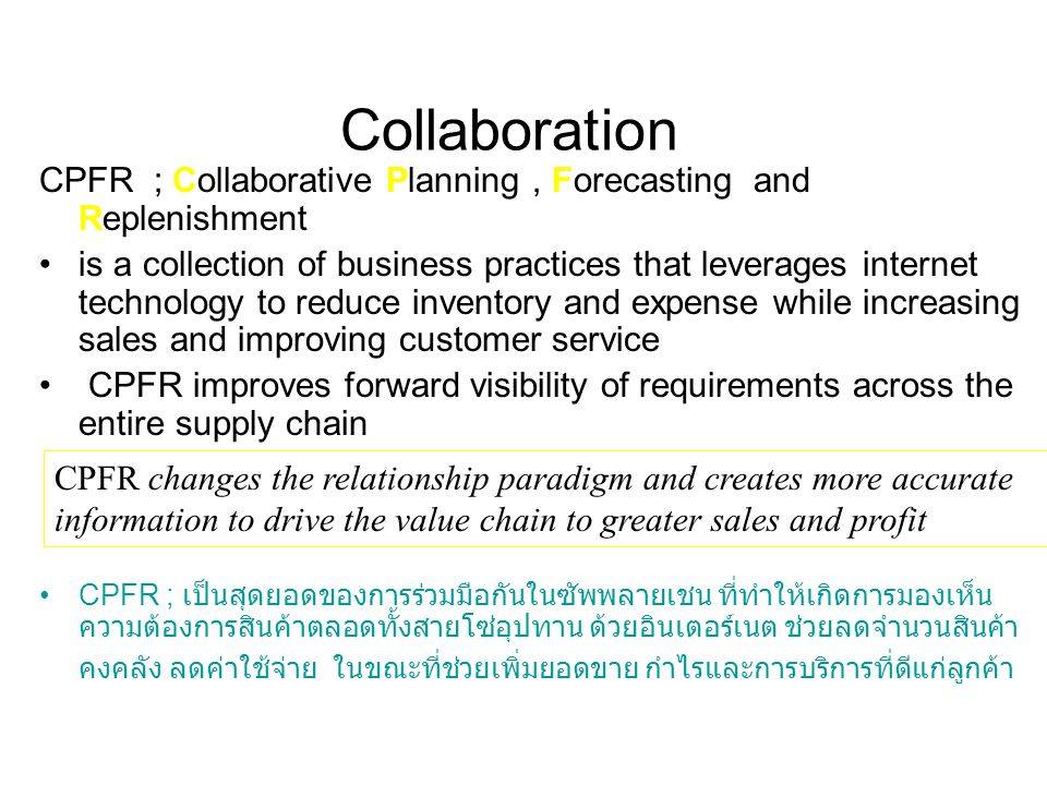 Collaboration CPFR ; Collaborative Planning, Forecasting and Replenishment •is a collection of business practices that leverages internet technology t