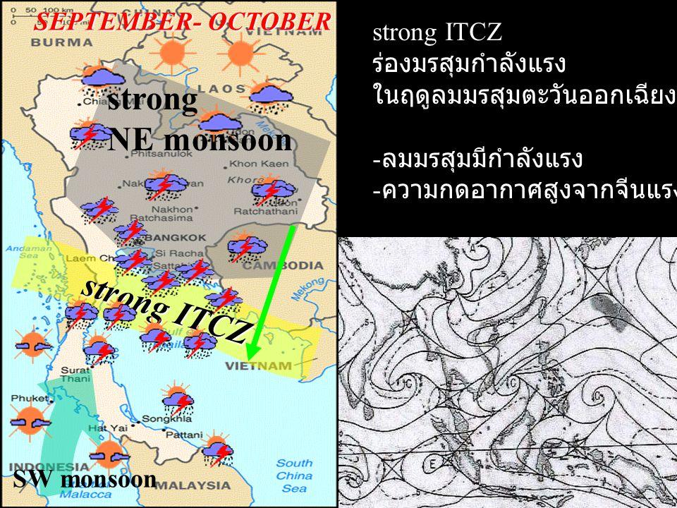 strong ITCZ SEPTEMBER- OCTOBER SW monsoon strong ITCZ ร่องมรสุมกำลังแรง ในฤดูลมมรสุมตะวันออกเฉียงเหนือ - ลมมรสุมมีกำลังแรง - ความกดอากาศสูงจากจีนแรง s
