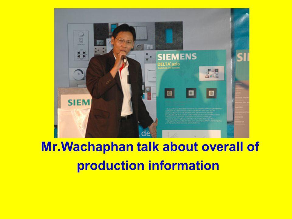 Mr.Vorathep to talk about Siemens switch in global market