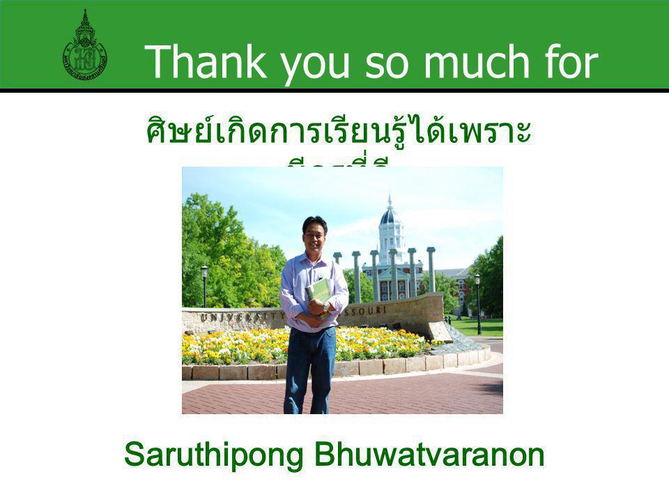 Thank you so much for your kindness ศิษย์เกิดการเรียนรู้ได้เพราะ มีครูที่ดี Saruthipong Bhuwatvaranon
