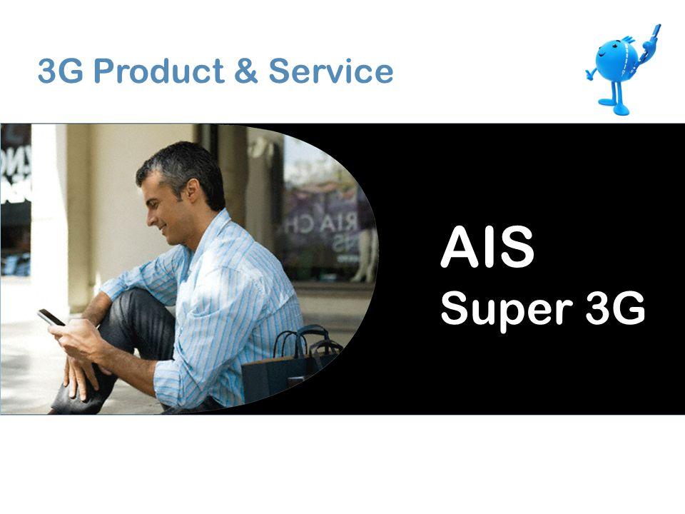 AIS Super 3G 3G Product & Service