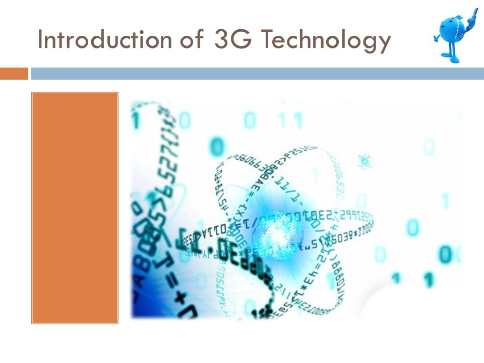 Introduction of 3G Technology