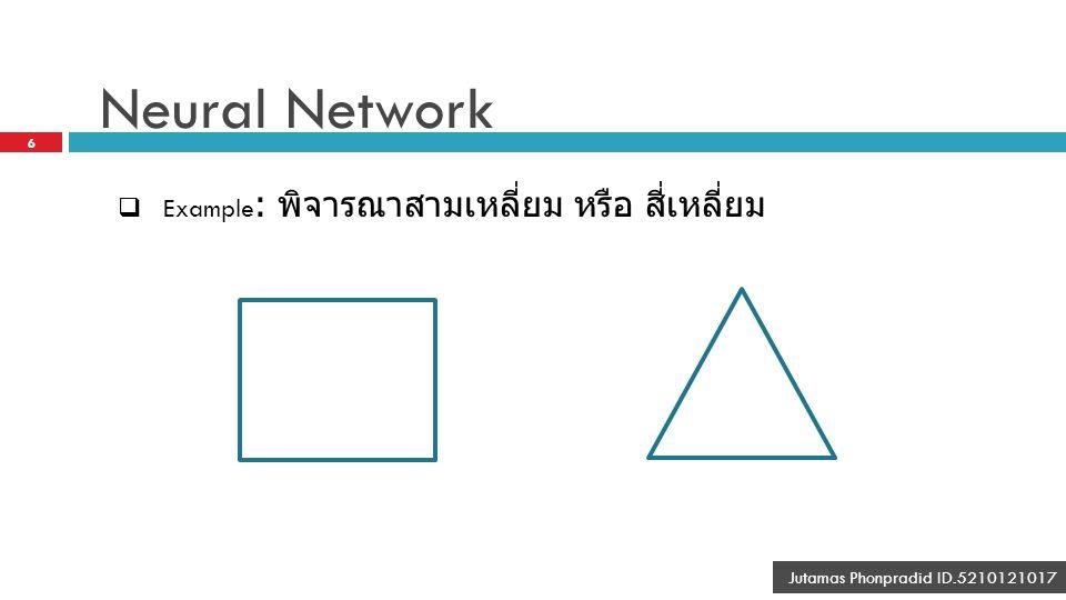 7 Jutamas Phonpradid ID.5210121017 Neural Network  Example 123 456 789 1 2 3 4 6 7 8 9 => สี่เหลี่ยม