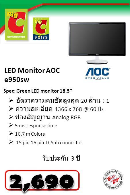  Contrast Ratio 10000000:1  ความละเอียดสูงสุด 1366 x 768 dpi  ช่องสัญญาน Analog RGB  5 ms response time  Brightness 250 cd/m2  Dvi port รับประกัน 3 ปี Monitor Acer S191HQLFbd Spec: wLED monitor 18.5 Ultra Slim backlight Barcode: 8858399009256