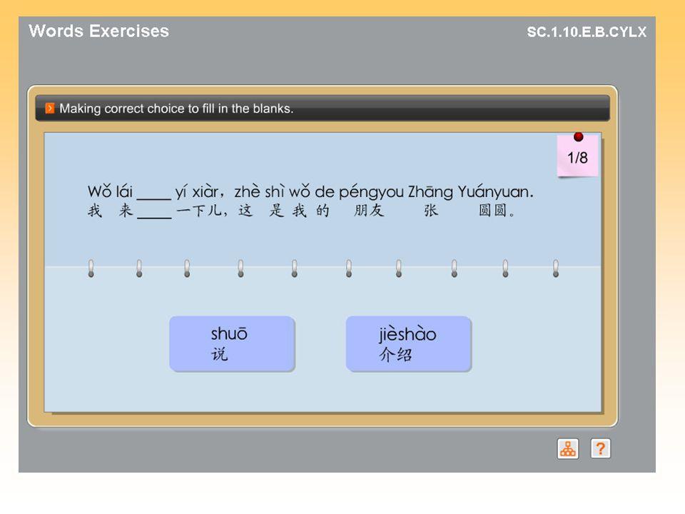 การฝึกทักษะและแบบฝึกหัดในเรื่องหลักไวยากรณ์ (Note on Grammar and Exercises)