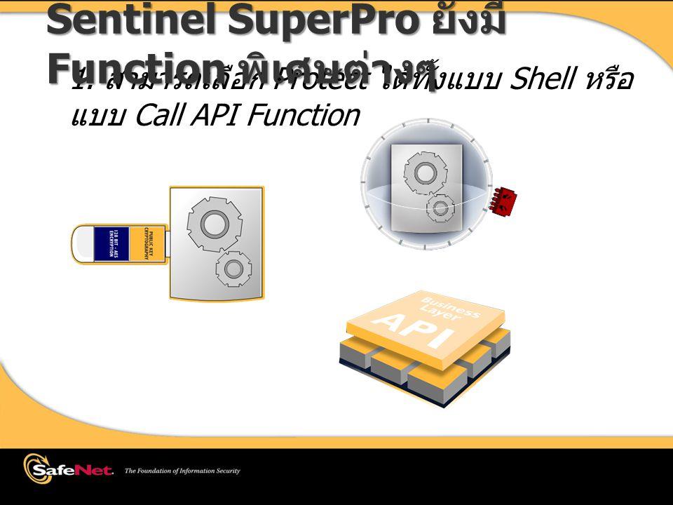 รองรับการใช้งานทุก ระบบปฏิบัติการ Sentinel SuperPro สามารถรองรับได้ทุกระบบปฏิบัติการ  Microsoft Windows 98SE/ME/2000/XP(32-bit and x64)/Server 2003(32-bit and x64)/Vista(32-bit and x64)/Windows 7(32-bit and x64)  Machintosh OS X (10.2, 10.3,10.4 and 10.5)  Linux, Unix Red Hat /Fedora /SuSE /FreeBSD  Sun Solaris 7, 8, & 9