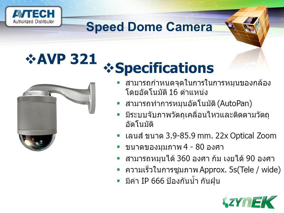 LOGO www.themegallery.com Speed Dome Camera  AVP 321  Specifications  ทำงานได้ที่สภาพแวดล้อม 0 - 35 องศาเซล เซียล  ใช้ไฟ DC12V +- 10% กินไฟ 1.25A