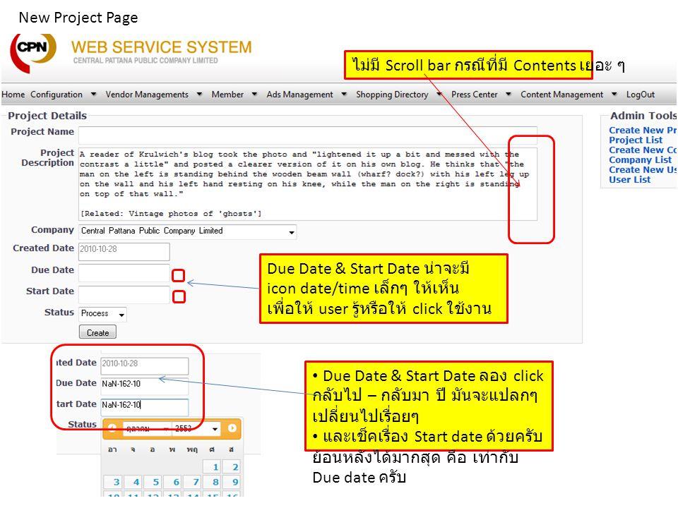 New Project Page ไม่มี Scroll bar กรณีที่มี Contents เยอะ ๆ Due Date & Start Date น่าจะมี icon date/time เล็กๆ ให้เห็น เพื่อให้ user รู้หรือให้ click