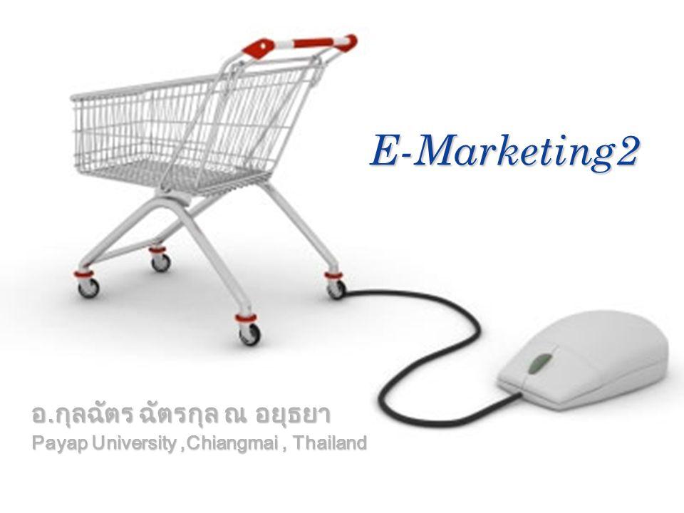 Company LOGO อ.กุลฉัตร ฉัตรกุล ณ อยุธยา Payap University,Chiangmai, Thailand E-Marketing2