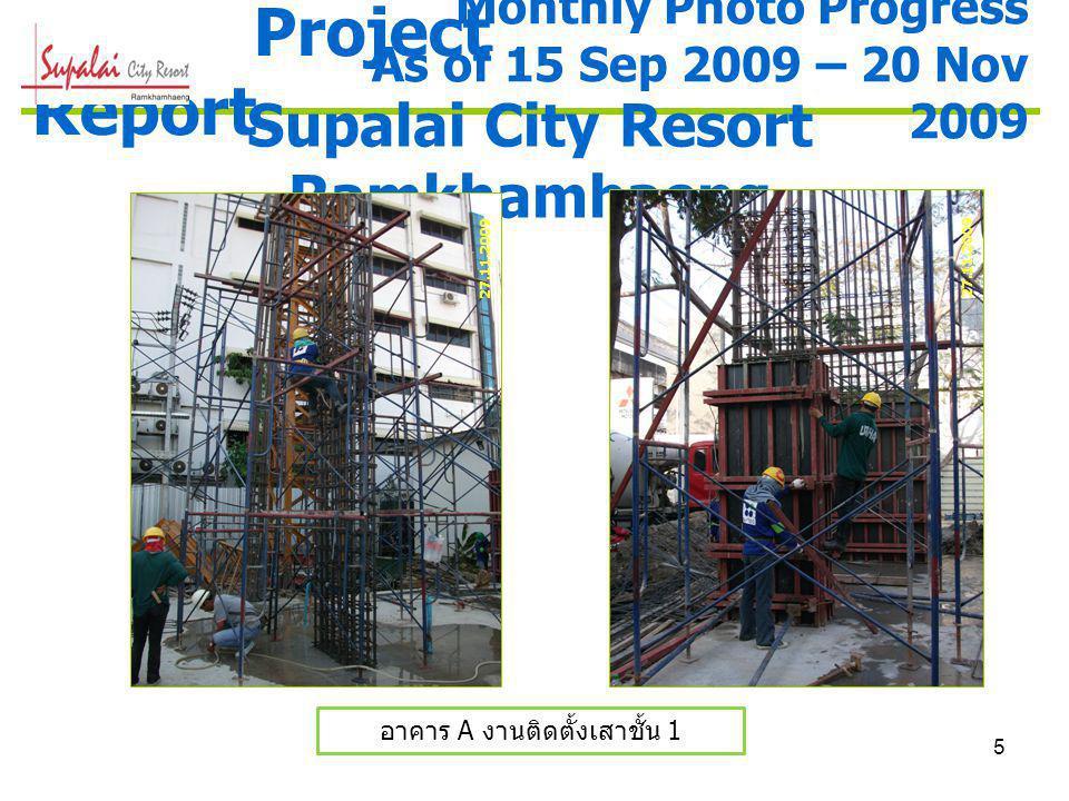 6 Monthly Photo Progress As of 15 Sep 2009 – 20 Nov 2009 Supalai City Resort Ramkhamhaeng ภาพรวมอาคาร B 27.11.2009 Project Report