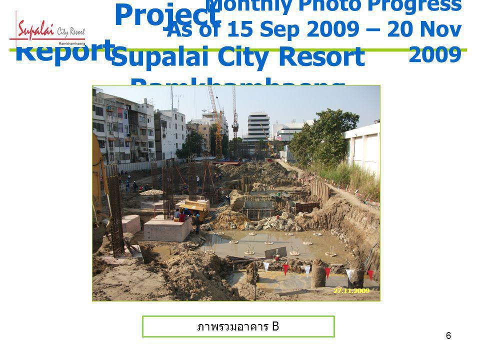 7 Monthly Photo Progress As of 15 Sep 2009 – 20 Nov 2009 Supalai City Resort Ramkhamhaeng อาคาร B งานดัดเข็ม 27.11.2009 Project Report