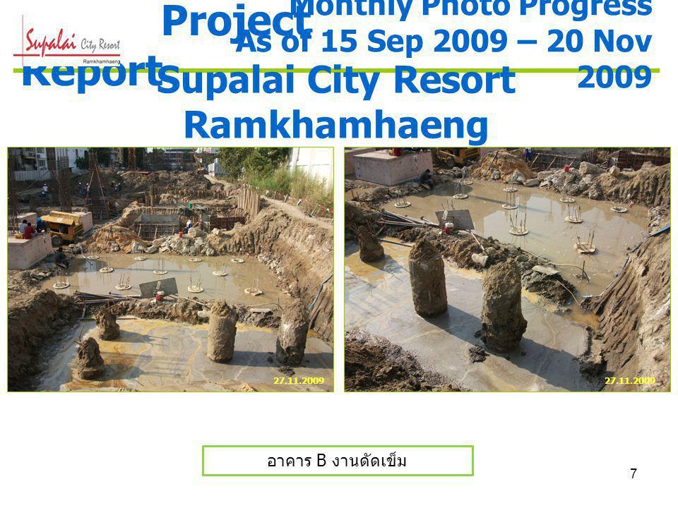 8 Monthly Photo Progress As of 15 Sep 2009 – 20 Nov 2009 Supalai City Resort Ramkhamhaeng 27.11.2009 อาคาร B งานฐานราก Project Report