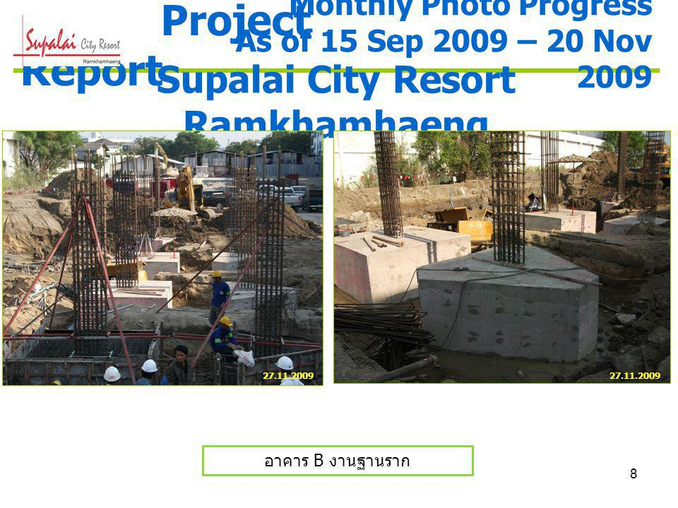 8 Monthly Photo Progress As of 15 Sep 2009 – 20 Nov 2009 Supalai City Resort Ramkhamhaeng 27.11.2009 อาคาร B งานฐานราก Project Report