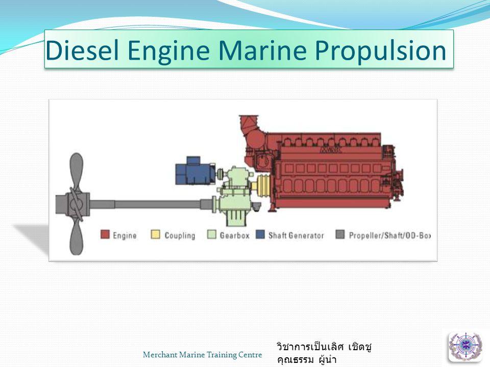 Merchant Marine Training Centre วิชาการเป็นเลิศ เชิดชู คุณธรรม ผู้นำ Diesel Engine Marine Propulsion