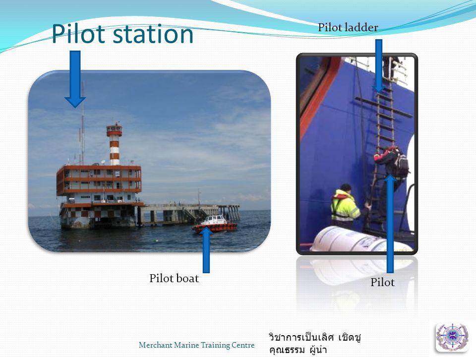 Pilot station Pilot boat Pilot ladder Pilot Merchant Marine Training Centre วิชาการเป็นเลิศ เชิดชู คุณธรรม ผู้นำ