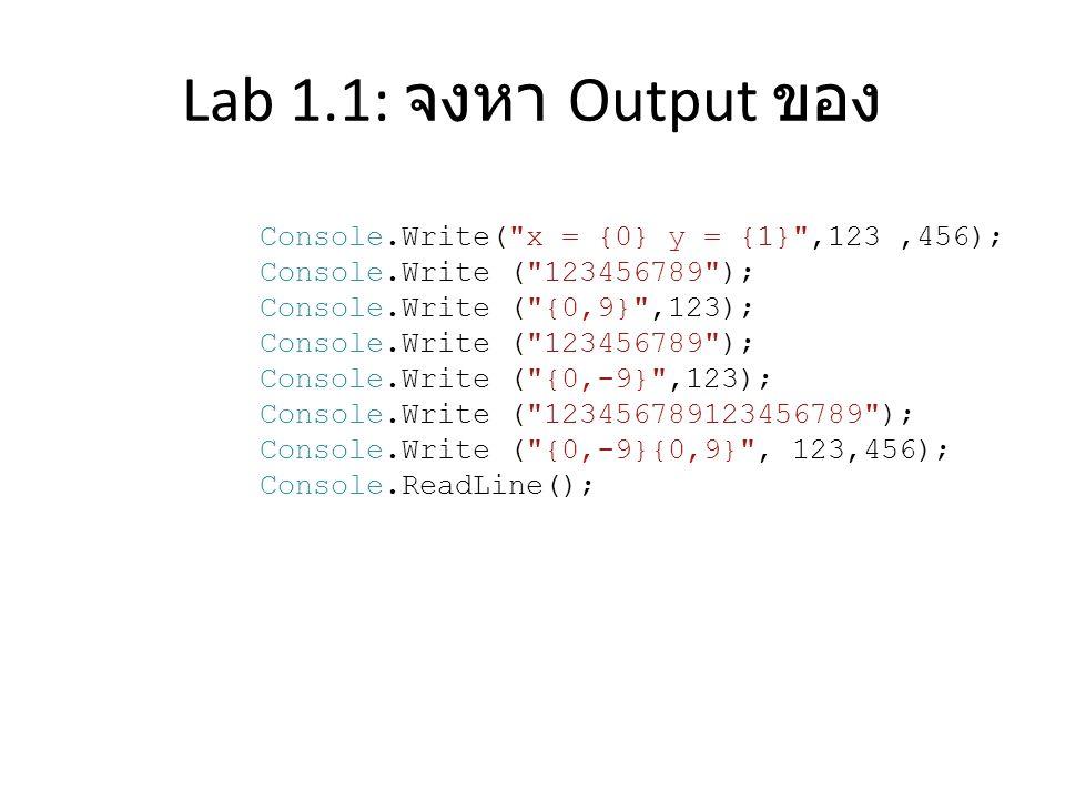 Lab 1.2 • ให้รับค่าชื่อนามสกุลทาง keyboard และนำมา แสดงค่าดังนี้ Enter Name: Enter Surname: Hello + !!!
