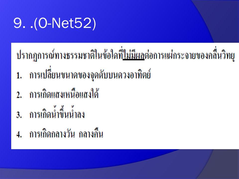 9..(O-Net52)