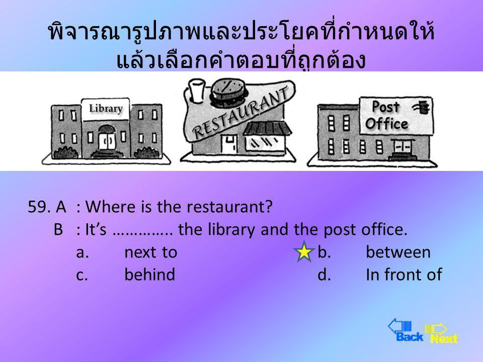 เลือกคำตอบที่เหมาะสมที่สุดกับ ประโยคที่กำหนดให้ 58.The next bus is leaving for Phuket at 6:30 pm., but Suda ………….. yet. She must be late again. a.came