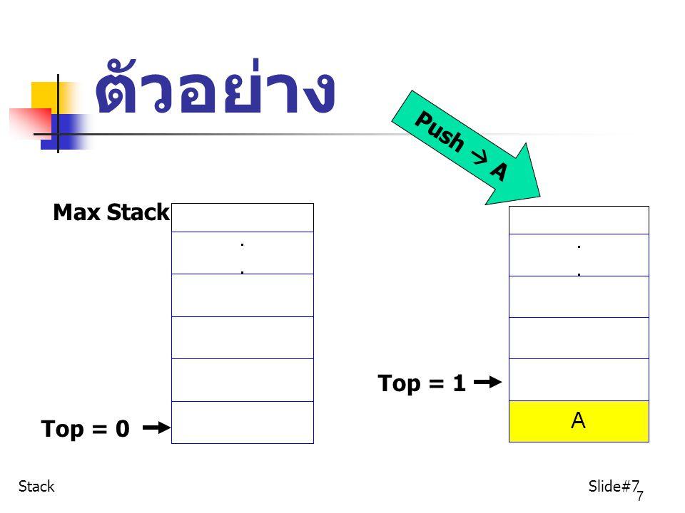 38 การหาผลลัพธ์จากนิพจน์ Postfix [1] เมื่ออ่านพบ operand ให้ push ลง stack [2] ถ้าเป็น operator ให้ pop ตัว operand ออกมา 2 ตัว เพื่อคำนวณ [3] ผลลัพธ์ที่ได้ทำการ push ลง stack Stack Slide#38