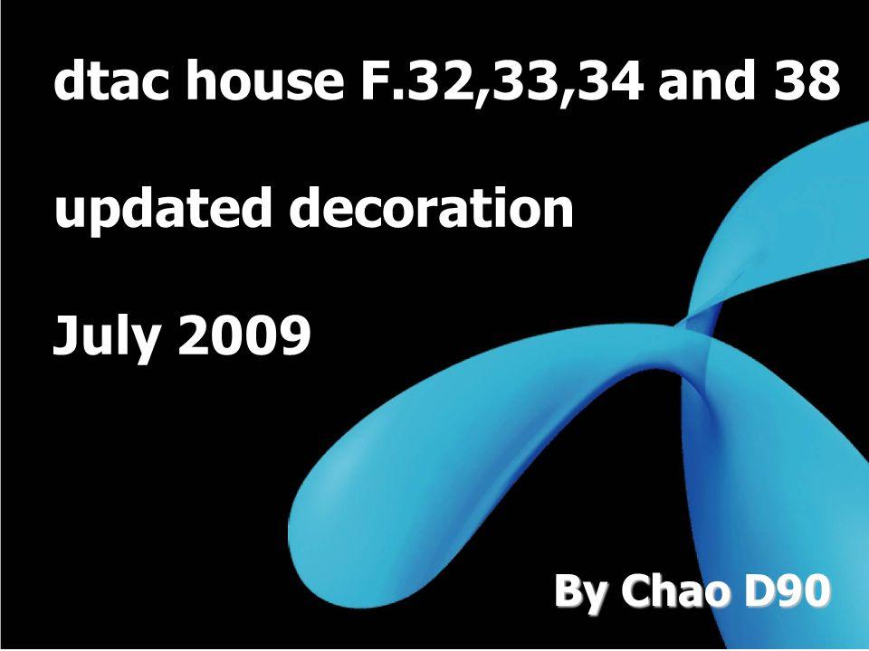dtac house F.34 Training Center เริ่มด้วยชั้น 34 เป็น Training Center ที่มีห้องอบรม หลากหลายประเภท มีอุปกรณ์ทุกอย่างพร้อมครับ...