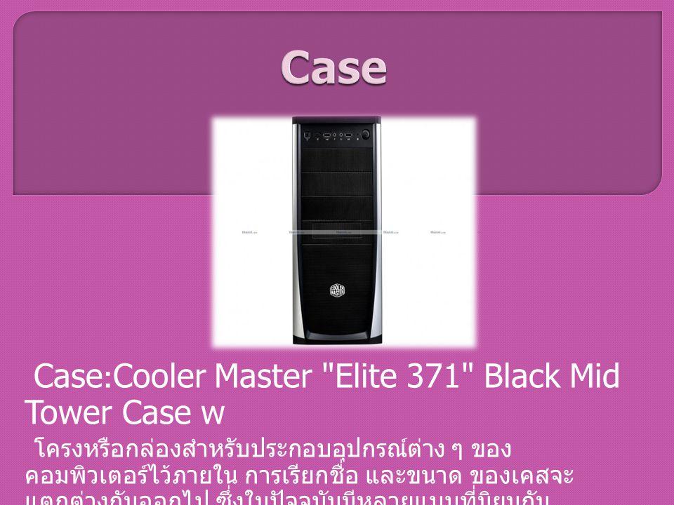 Case : Cooler Master