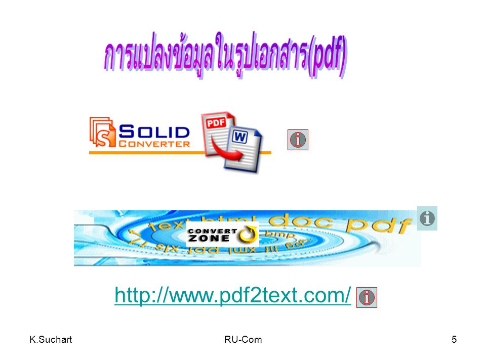 K.SuchartRU-Com5 http://www.pdf2text.com/