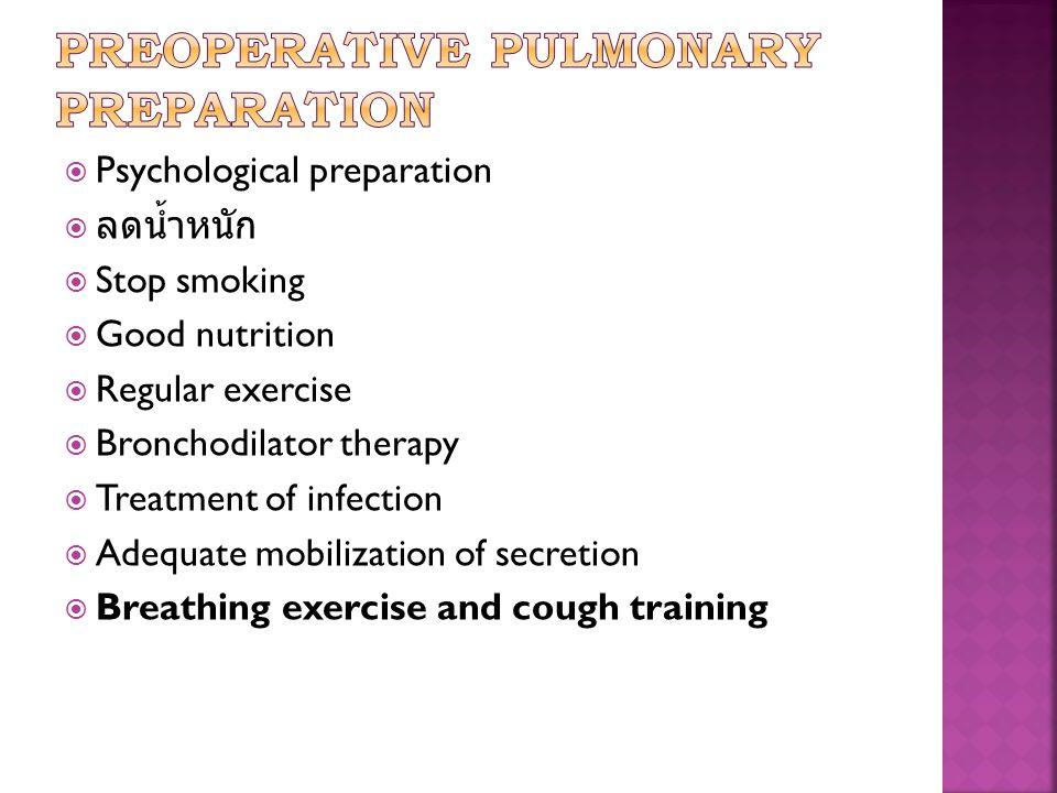  Psychological preparation  ลดน้ำหนัก  Stop smoking  Good nutrition  Regular exercise  Bronchodilator therapy  Treatment of infection  Adequat