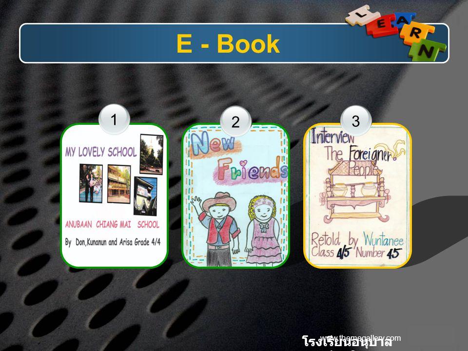 www.themegallery.com E - Book 321 โรงเรียนอนุบาล เชียงใหม่