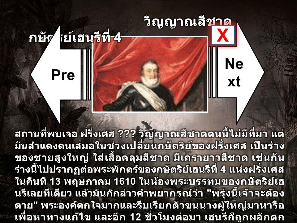 วัดมหาบุศย์ พระโขนง Pre Ne xt X