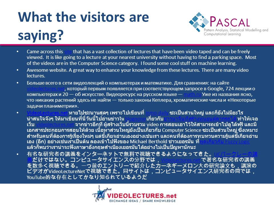 What the visitors are saying.