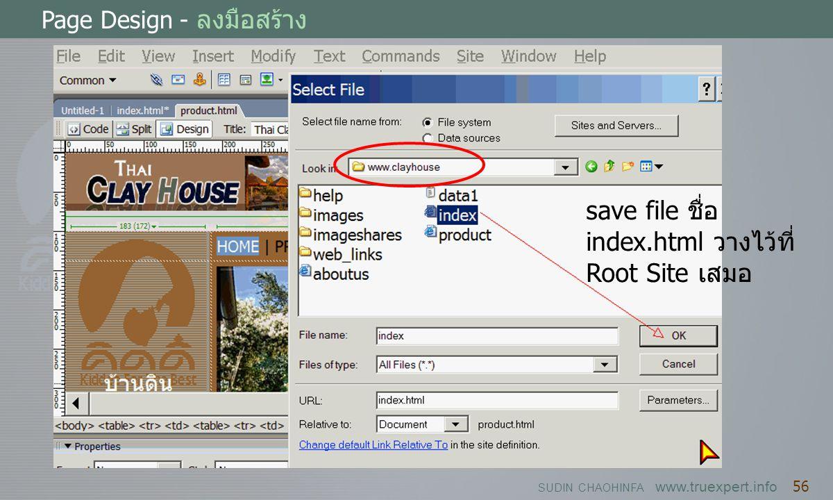 SUDIN CHAOHINFA www.truexpert.info 56 Page Design - ลงมือสร้าง save file ชื่อ index.html วางไว้ที่ Root Site เสมอ