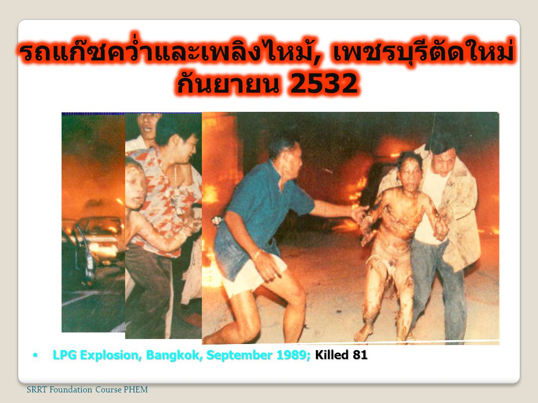  LPG Explosion, Bangkok, September 1989; Killed 81 SRRT Foundation Course PHEM